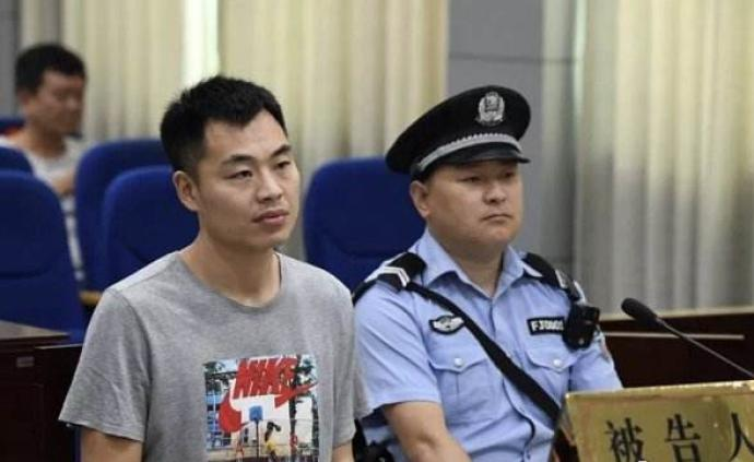 """河南男子""""20年后打老师""""案二审宣判:获刑一年半"""