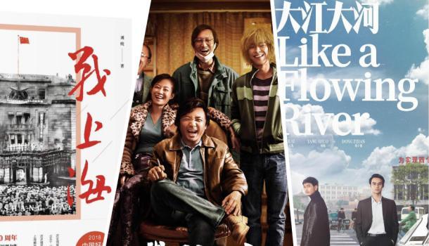 """上海6部作品上榜""""五个一工程"""",成绩名列全国前茅"""