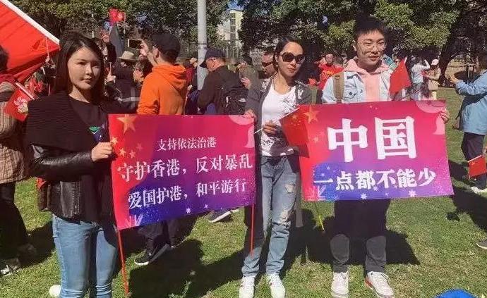 外交部谈海外中国公民参加涉港游行:情理之中,要理性守法