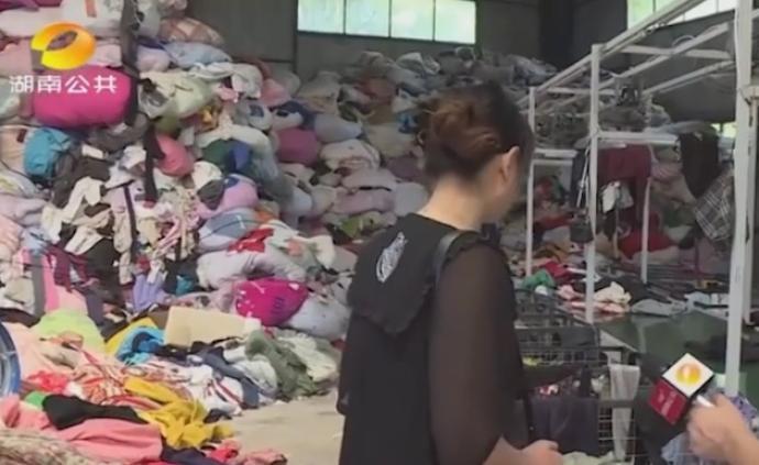 德邦被指誤將值15萬包裹銷毀續:未保價,犯錯快遞員暫離崗