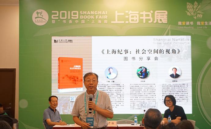 上海书展·新书|《上海纪事?#32602;?0年来上海城市空间的变化