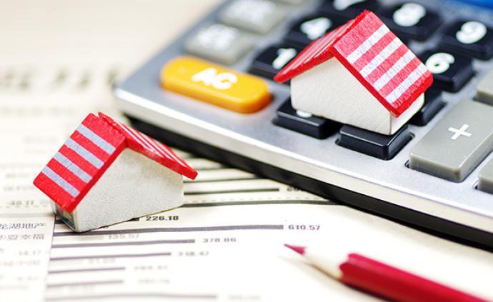 央行权威解答:LPR改革后房贷利率不会降,不直接影响汇率