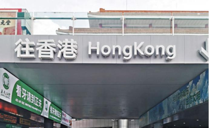 香港持續暴力活動,深港口岸暑期旺季不再