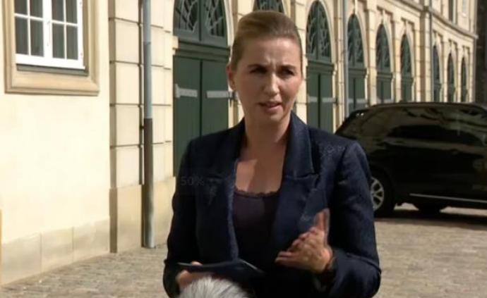 """丹麦首相对特?#21183;?#25512;迟访丹表示""""遗憾和震惊"""""""
