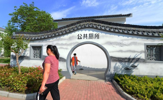 农民日报:农村厕所革命是全面深化改革的一场大考