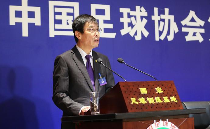 陳戌源當選中國足協新一屆主席:男足目標躋身亞洲前列
