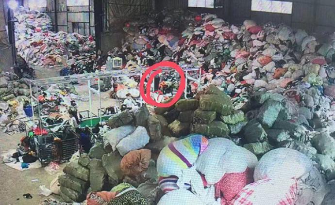 """""""價值15萬包裹被德邦誤送舊衣回收廠""""續:雙方達成和解"""