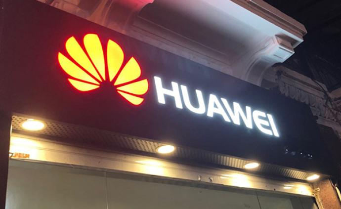 中國民企500強發榜:華為四連冠,56家去年營收超千億