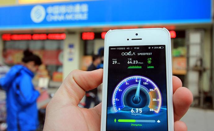 工信部否認要求4G降速:4G將與5G長期并存,沒限速必要