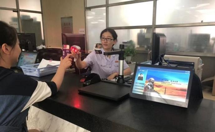 納入一網通辦信息無需手填,上海代開房租電子發票只需5分鐘