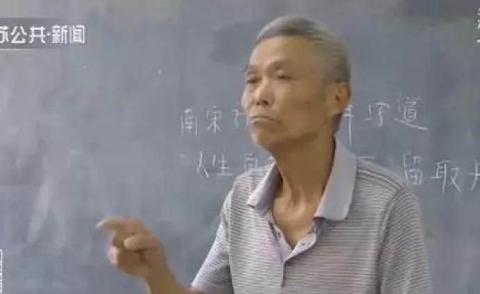 """無錫79歲退休教師辦輔導站,為""""小候鳥""""們義務輔導19年"""