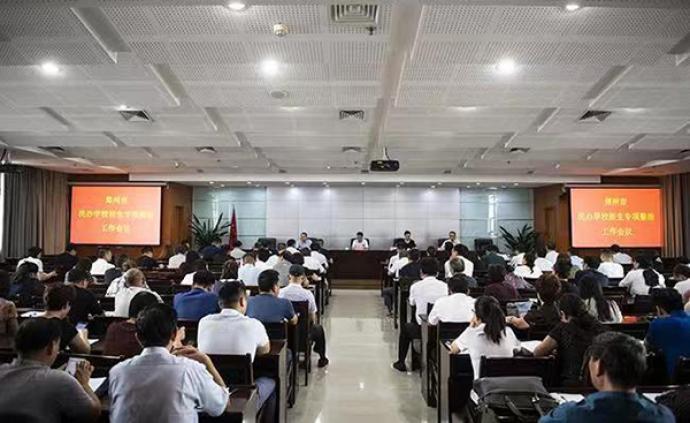 鄭州一民辦學校私設校區超計劃招生,當地開展專項整治行動