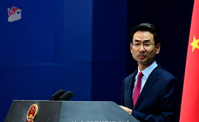 外交部驳美国务院涉南海言论:挑拨离间,别有用心