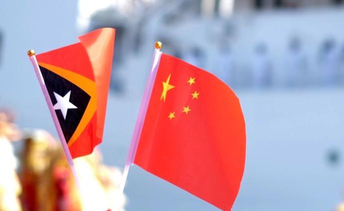 东帝汶外长:与中国的友谊并不会损害东帝汶的国家利益