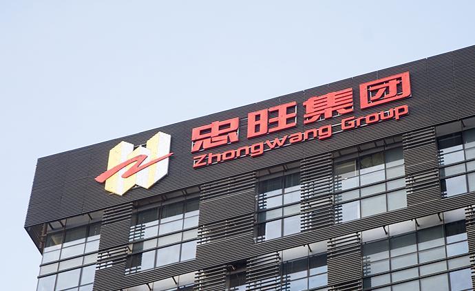 中國忠旺上半年純利增長15.7%,首度開展鋁模板租賃業務