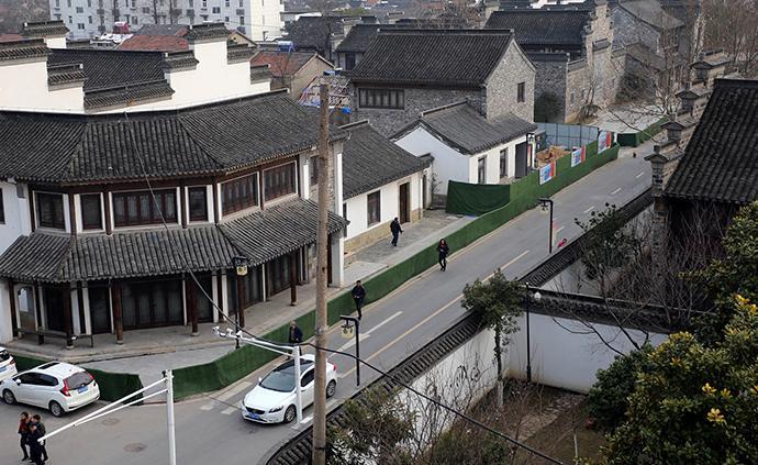 国家文物局批复南京鸣羊街传统文化展示街区项目:原则同意