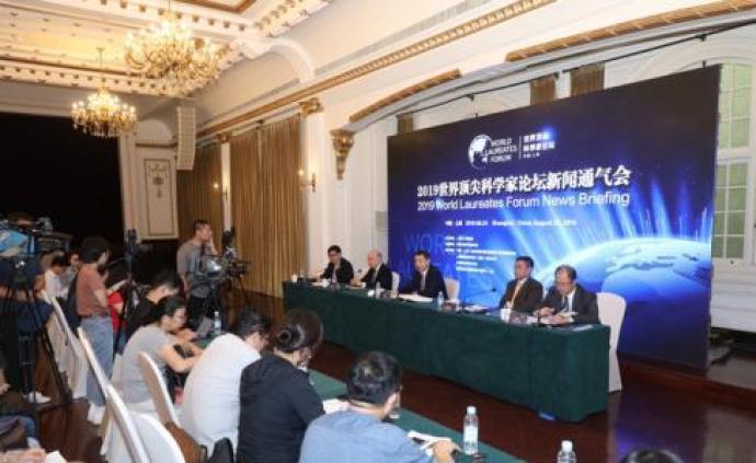 """40多位諾獎得主齊聚上海,將聽青年科學家的成果""""答辯"""""""