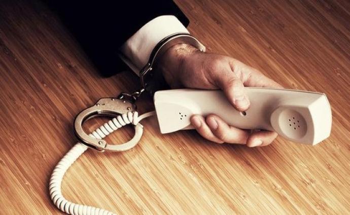"""電信詐騙""""新套路"""":把錢轉進自己銀行卡也不安全"""