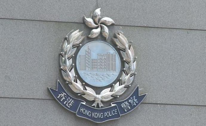 香港警方發表聲明:嚴厲譴責暴力示威活動