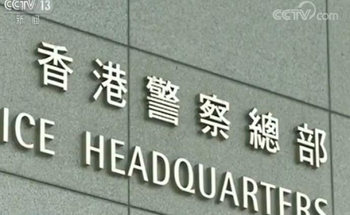 香港警方再公布兩名涉嫌參與機場暴力事件嫌疑人