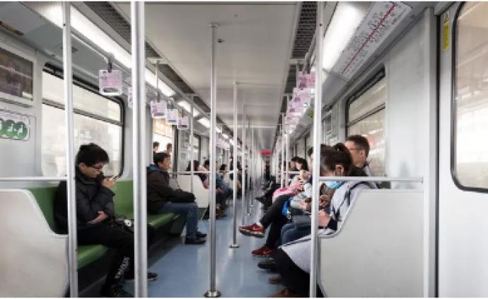昆明擬出新規,乘地鐵外放音樂的或將記入個人信用信息平臺