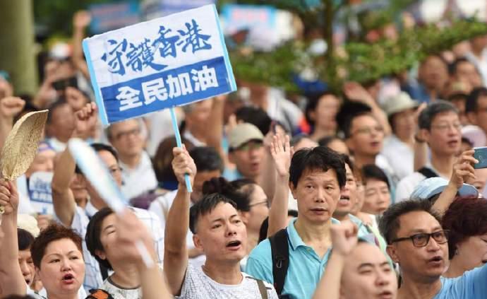 香港特區政府強烈譴責示威者在九龍多地暴力行為