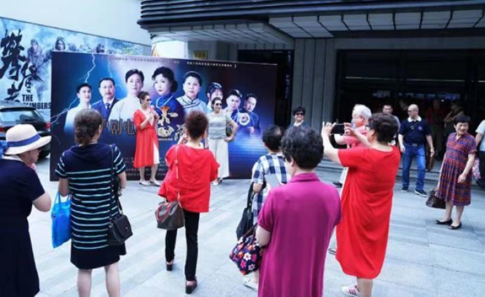 """滬劇電影《雷雨》首映,上海百余家影院為""""小眾戲曲""""排片"""