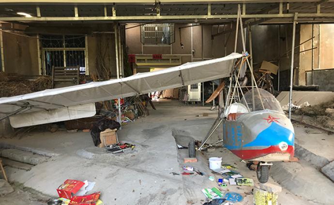 在農村造飛機的老男孩