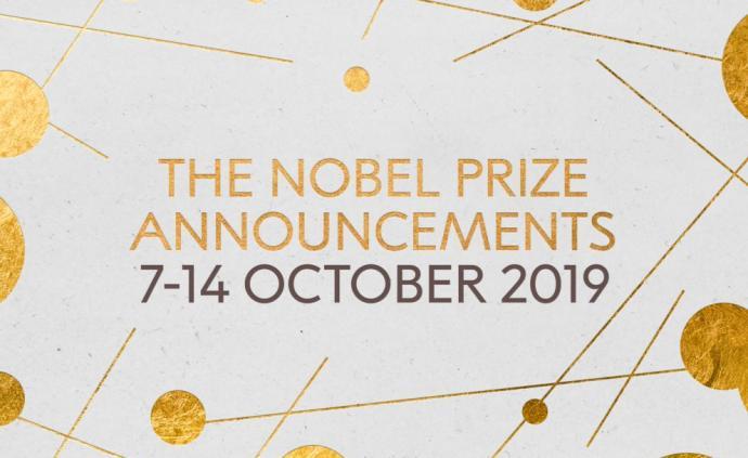 2019年諾貝爾獎揭曉時間確定,兩屆文學獎得主將同時公布