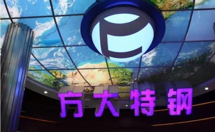 方大特鋼甘肅設立控股子公司,響應扶貧解決就業人員500人