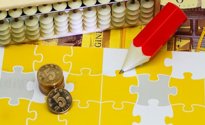 為防范利差損風險,銀保監會下調人身險責任準備金評估利率