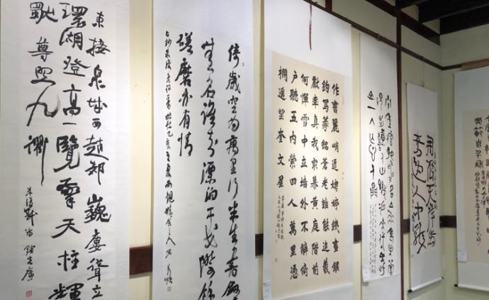 """朱复戡诗文选集在沪首发,""""寻源缶戡""""同时展出"""
