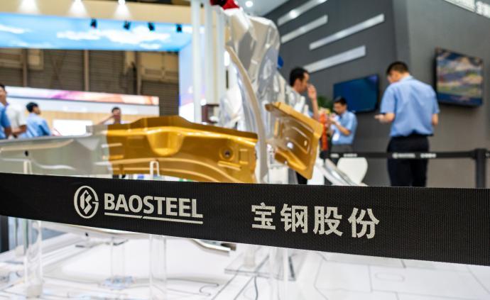 寶鋼股份:海外全流程鋼鐵基地項目初步鎖定了標的項目群