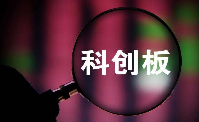 科創板受理企業25家來自江蘇,江蘇制造與上海金融緊密對接