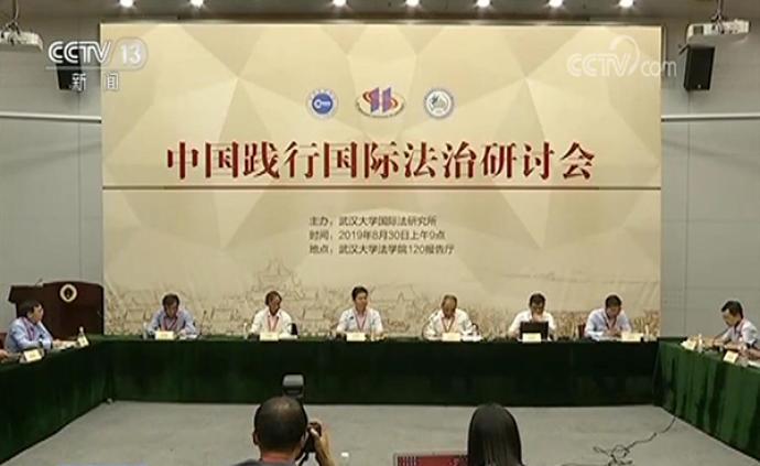 專家:中國踐行國際法治,全面履約WTO承諾