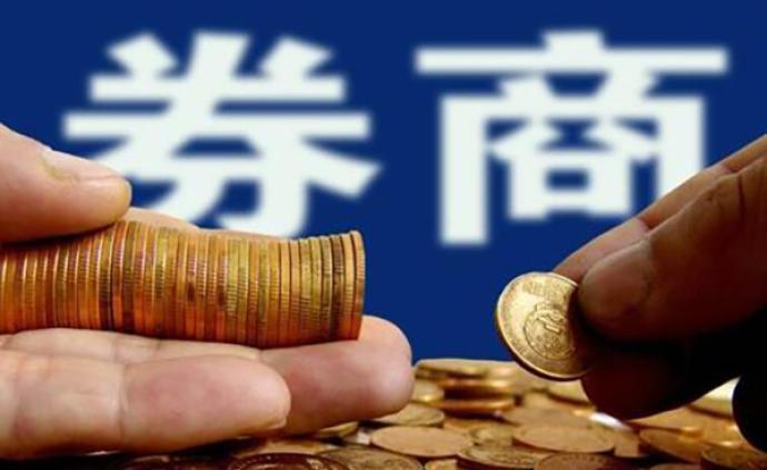 36家上市券商九成上半年漲薪:中信證券人均薪酬36萬登頂