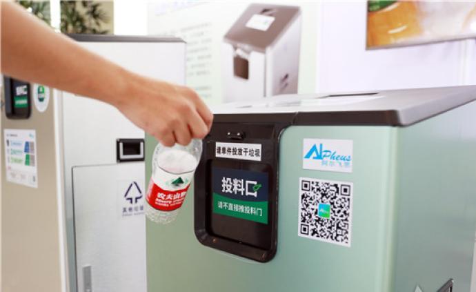 上海發布第二批人工智能試點應用:含垃圾分類等19個場景