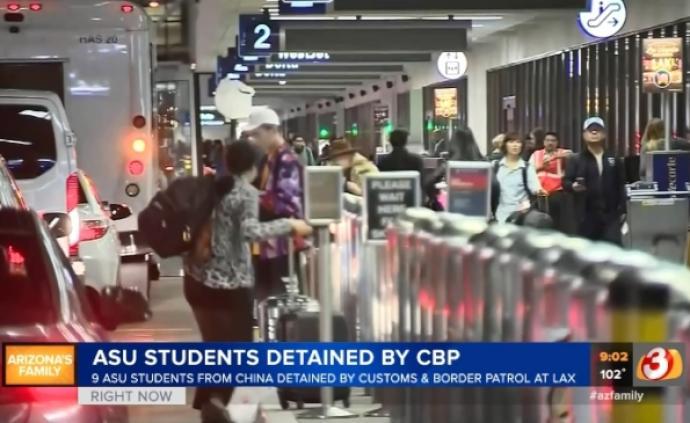 九名中國留學生返美開學被拒絕入境,校長致信國務院抗議