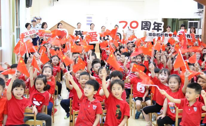 """上海中小學生今天開學啦!""""開學第一課""""為祖國打call"""