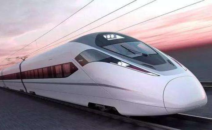 雄安高鐵公司成立:注冊資本972.5億,負責京雄城際建設