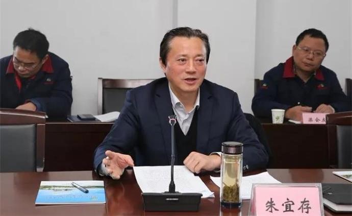 朱宜存任安徽省能源集團黨委書記,提名為董事長