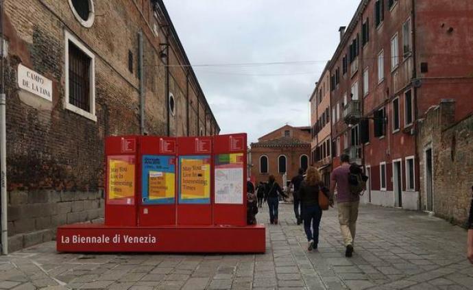 对话丨威尼斯当地策展人眼中的双年展与威尼斯