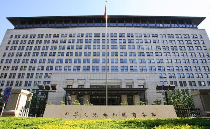 商務部就中國在WTO起訴美國對中國輸美產品征稅發表談話