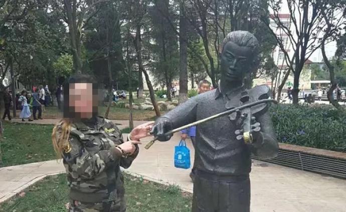 玉溪紅塔一女子侮辱聶耳銅像,被行政拘留5日