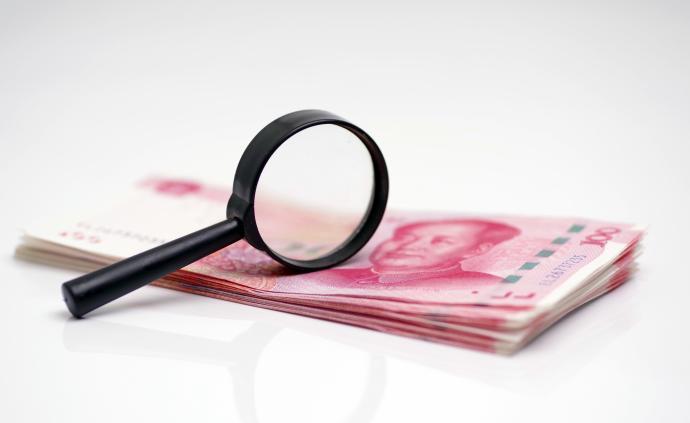福成股份:集团房地产业务公司涉税务经济类案件,正配合调查