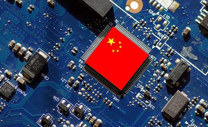 中国社科院 |集成电路产业①中国自主产业链正在形成