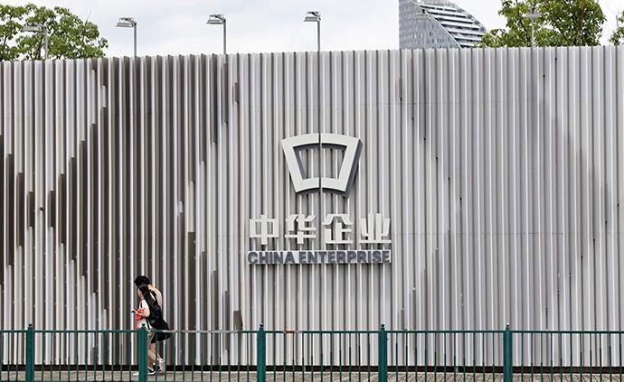 中华企业38亿元拿上海新江湾宅地,楼板价5.25万元/平