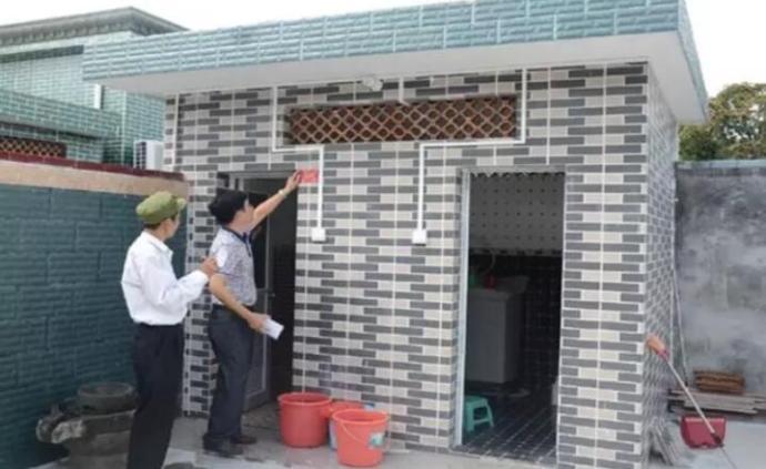 农民日报:百姓满意是检验改厕成效唯一标准