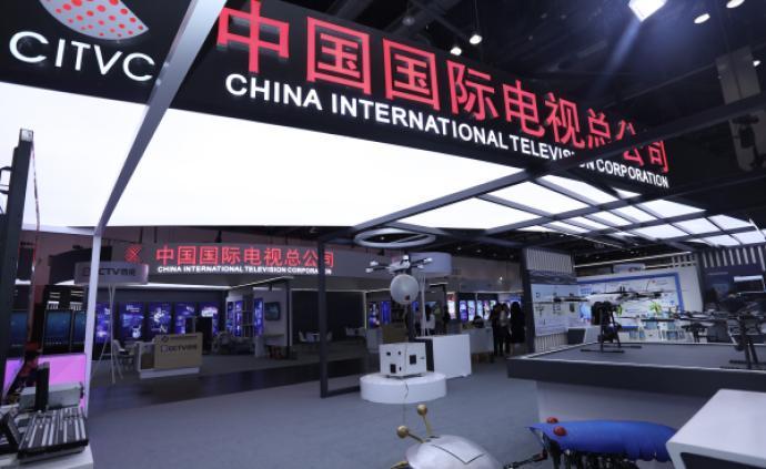 第十六届中国国际影视节目展在京举行