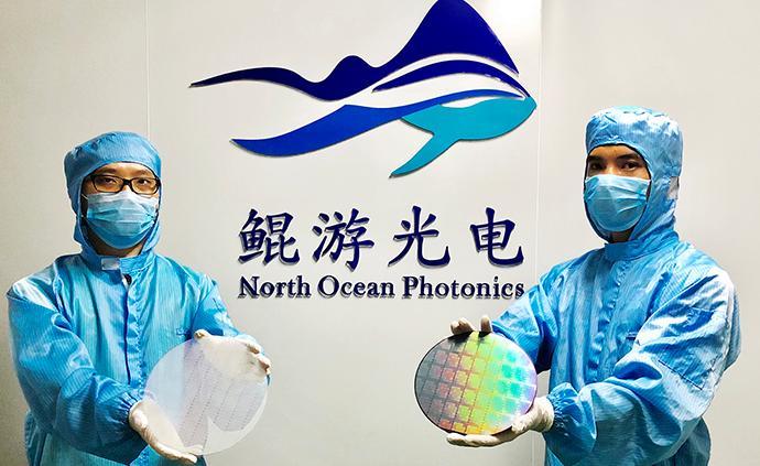 上海这家科技企业探索半导体融合光电子,在临港布局研发中心